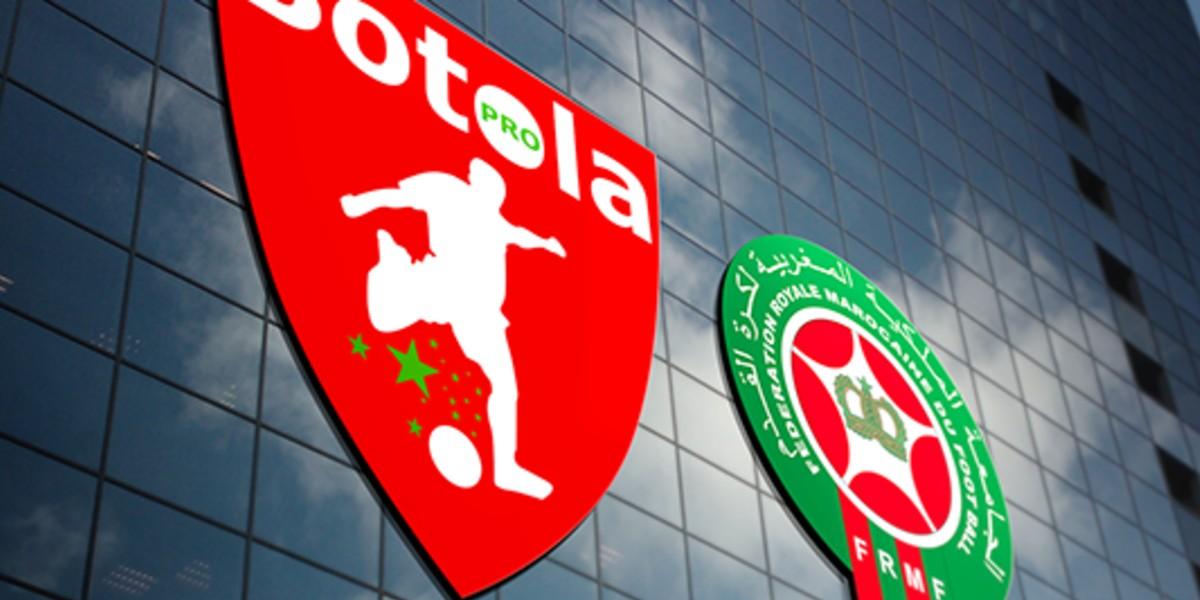 احصائية الدوري المغربي 2019-2020
