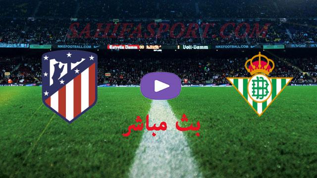 مشاهدة مباراة أتلتيكو مدريد وريال بيتيس,مشاهدة مباراة أتلتيكو مدريد,مشاهدة مباراة أتلتيكو,مشاهدة مباراة أتلتيكو في الدوري الإسباني,مشاهدة مباراة أتلتيكو مدريد في الدوري الإسباني,أتلتيكو مدريد وريال بيتيس,أتلتيكو مدريد,ريال بيتيس,الدوري الاسباني,ريال مدريد وريال بيتيس,مباراة ريال مدريد وريال بيتيس,مبارة أتلتيكو مدريد وريال مدريد,اتليتيكو مدريد وريال بيتيس,مباراة ريال مدريد امام أتلتيكو مدريد.,اتلتيكو مدريد,أتلتيكو مدريد,مشاهدة مباراة أتلتيكو مدريد و ريال بيتيس بث مباشر,مشاهدة مباراة ريال بيتيس و أتلتيكو مدريد بث مباشر,مباراة أتلتيكو مدريد,مباراة ريال مدريد وأتلتيكو مدريد,اتليتكو مدريد وريال بيتيس,مباراة اتلتيكو مدريد وريال بيتيس,مباراة أتلتيكو مدريد وريال بيتيس بث مباشر,بث مباشر مباراة أتلتيكو مدريد,بث مباشر مباراة أتلتيكو مدريد في الدوري الإسباني,بث مباشر مباراة أتلتيكو في الدوري الإسباني,بث مباشر مباراة أتلتيكو مدريد في الدوري الإسباني,ريال مدريد وريال بيتيس,مباراة ريال مدريد وريال بيتيس,مشاهدة مباراة أتلتيكو مدريد و ريال بيتيس بث مباشر,مشاهدة مباراة ريال بيتيس و أتلتيكو مدريد بث مباشر,ريال مدريد ضد ريال بيتيس,بث مباشر مباراة اتلتيكو مدريد وريال بيتيس,مباراة اتلتيكو مدريد وريال بيتيس بث مباشر,مشاهدة مباراة اتلتيكو مدريد وريال بيتيس بث مباشر,بث مباشر لمباراة اتلتيكو مدريد وريال بيتيس,شاهد بث مباشر لمباراة أتلتيكو مدريد و ريال بيتيس 2020,Atlético Madrid vs Real Betis,atlético de madrid vs real betis,real betis vs atlético de madrid,atletico madrid vs real betis,atlético de madrid,real betis,real betis vs atlético de madrid highlights,atletico madrid vs real betis en vivo,atletico madrid,betis vs atlético 0-1