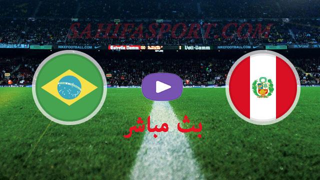 مشاهدة مباراة البرازيل وبيرو,مشاهدة مباراة البرازيل,مشاهدة مباراة البرازيل في تصفيات كأس العالم,تصفيات كأس العالم,البرازيل,مباراة البرازيل و بوليفيا تصفيات كاس العالم,موعد مباراة البرازيل و بيرو في تصفيات كاس العالم امريكا الجنوبية 2022,موعد مباراة البرازيل و بوليفيا في تصفيات كاس العالم امريكا الجنوبية,البرازيل وبوليفيا,موعد مباراة البرازيل و بوليفيا في تصفيات كاس العالم امريكا الجنوبية 2022,تصفيات كأس العالم قطر 2022,البرازيل وبيرو,البرازيلvsبيرو,البرازيلxبيرو,البرازيل,بيرو,تصفيات كأس العالم,البرازيل,موعد مباراة البرازيل القادمة,مباراة البرازيل اليوم,البرازيل ضد بيرو,موعد مباراة البرازيل وبيرو,مواعيد مباريات تصفيات كاس العالم امريكا الجنوبية,موعد مباراة البرازيل ضد بيرو,مباراة البرازيل وبيرو,موعد مباراة البرازيل و بيرو في تصفيات كاس العالم امريكا الجنوبية 2022,منتخب البرازيل,موعد مباراة البرازيل ضد بيرو,مواعيد تصفيات كاس العالم امريكا الجنوبية,توقيت مباراة البرازيل ضد بيرو,كأس العالم,موعد مباراة البرازيل و بيرو في تصفيات كاس العالم امريكا الجنوبية,بث مباشر مباراة البرازيل وبيرو,مباراه البرازيل وبيرو بث مباشر اليوم,البرازيل,مباراة البرازيل اليوم,مباراة البرازيل وبيرو,بث مباراة البرازيل و بوليفا اليوم,ملخص مبارة البرازيل ضد بيرو 2-0 تصفيات كأس العالم 2018,بث مباشر البرازيل,تصفيات أمريكا الجنوبية لكأس العالم,ملخص مباراة البرازيل,تصفيات كاس العالم,بث مباشر,مباراة البرازيل و بوليفيا تصفيات كاس العالم,البرازيل وبيرو,اهداف مباراه البرازيل وبيرو اليوم,مباراة البرازيل وبيرو بث مباشر,مباراة البرازيل وبيرو بث مباشر اليوم,بث مباشر مباراة البرازيل ضد بيرو,Peru vs Brazil,peru vs brasil,brazil vs peru,brasil vs peru,peru vs brazil,brazil,brasil,peru vs brasil 2020,perú vs brasil,brazil vs peru highlights,peru vs brazil 0-5,peru vs brazil 2019,peru vs brazil en vivo,brazil vs peru 3-1,brazil vs peru 5-0,brazil vs,brazil vs peru 2019,la previa perú vs brasil,peru vs brazil highlights,peru vs brazil resumen y goles,peru vs brazil copa america 2019,goles peru vs brasil,previa peru vs brasil,peru vs brasil en vivo,brazil vs peru resumen y goles,brazil football team