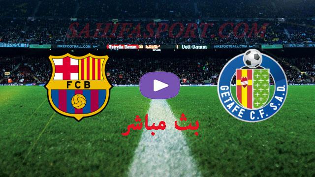 مشاهدة مباراة برشلونة وخيتافي,مشاهدة مباراة برشلونة,مشاهدة مباراة برشلونة في الدوري الإسباني,مباراة برشلونة وخيتافي,برشلونة وخيتافي اليوم,مشاهدة مباراة برشلونة وخيتافي,برشلونة وخيتافي,الدوري الاسباني,برشلونة,مشاهدة مباراة برشلونة وخيتافي بث مباشر,مشاهدة برشلونة مباشر,مشاهدة مباراة برشلونة وخيتافي بث مباشر بتاريخ 17-10-2020,مباراة,مباراة برشلونة وخيتافي بث مباشر,برشلونة وخيتافي مباشر,مشاهدة الدوري الاسباني مباشر,مباراة برشلونة,مباراة برشلونة اليوم,مشاهدة مباراة برشلونة و خيتافي,مبارة برشلونة و خيتافي الدوري الإسباني,مشاهدة خيتافي مباشر,خيتافي,بث مباشر مباراة برشلونة ضد خيتافي,بث مباشر مباراة برشلونة في الدوري الإسباني,بث مباشر مباراة برشلونة,برشلونة وخيتافي,بث مباشر,برشلونة بث مباشر,مباراة برشلونة وخيتافي,الدوري الاسباني,مباراة برشلونة وخيتافي بث مباشر,مشاهدة مباراة برشلونة وخيتافي بث مباشر,برشلونة,مشاهدة مباراة برشلونة وخيتافي بث مباشر بتاريخ 17-10-2020,مباراة برشلونة اليوم,برشلونة وخيتافي,مشاهدة مباراة برشلونة وخيتافي,مشاهدة برشلونة مباشر,برشلونة وخيتافي اليوم,مباراة,مباراة برشلونة بث مباشر,برشلونة خيتافي بث مباشر,بث مباشر برشلونة و خيتافي,مباريات اليوم برشلونة بث مباشر,مباريات برشلونة بث مباشر,مباراة ليفربول وبرشلونة بث مباشر, برشلونة ضد خيتافي, برشلونة vs خيتافي, برشلونة x خيتافي,barcelona vs getafe,barcelona vs getafe live,getafe vs barcelona,getafe vs barcelona live,getafe vs barcelona highlights,barcelona,barcelona vs getafe 2020,getafe vs barcelona 1-2,getafe vs barcelona en vivo,getafe vs barcelona 2020,getafe vs barcelona 2019,barcelona vs getafe 4-0,getafe cf vs fc barcelona,barcelona getafe,getafe,getafe vs barcelona live stream,getafe vs barcelona live streaming,live streaming getafe vs barcelona,barcelona vs getafe live stream