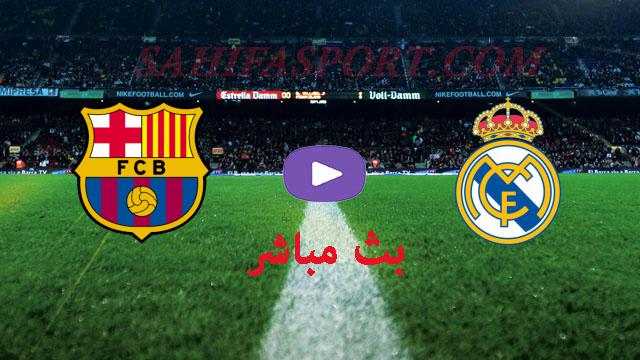 مشاهدة مباراة برشلونة وريال مدريد,مشاهدة مباراة ريال مدريد في الدوري الإسباني,مشاهدة مباراة برشلونة,مشاهدة مباراة برشلونة في الدوري الإسباني,مشاهدة مباراة برشلونة وريال في الدوري الإسباني,مشاهدة مباراة برشلونة وريال,مشاهدة مباراة ريال مدريد,مشاهدة مباراة ريال,برشلونة وريال,برشلونة وريال مدريد,برشلونة وريال مدريد,برشلونة,ريال مدريد,برشلونة وريال مدريد,ملخص مباراة برشلونة وريال مدريد,ريال مدريد,ملخص مباراة ريال مدريد وبرشلونة,برشلونة,الدوري الاسباني,مباراة برشلونة و ريال مدريد,مشاهدة مباراة برشلونة وريال مدريد,برشلونة وريال مدريد بث مباشر,مباراة ريال مدريد وبرشلونة,برشلونة وريال مدريد 2020,روابط مشاهدة مباراة برشلونه وريال مدريد,الدوري الإسباني,ريال مدريد وبرشلونة,مشاهدة مباراة برشلونة ضد ريال مدريد,مشاهدة مباراة ريال مدريد وبرشلونة,مباراة برشلونة وريال مدريد,بث مباشر مباراة برشلونة ضد وريال مدريد,بث مباشر مباراة برشلونة ضد وريال,بث مباشر مباراة برشلونة في الدوري الإسباني,بث مباشر مباراة ريال مدريد في الدوري الإسباني,بث مباشر مباراة ريال,برشلونة وريال مدريد,برشلونة وريال مدريد بث مباشر,مباراة برشلونة وريال مدريد بث مباشر,مباراة برشلونة وريال مدريد,ملخص مباراة برشلونة وريال مدريد,مباراة برشلونة وريال مدريد مباشر,ملخص مباراة ريال مدريد وبرشلونة,موعد مباراة برشلونة وريال مدريد,بث مباشر مباراة ريال مدريد وبرشلونة الدوري الاسباني,القنوات الناقلة لمباراة برشلونة وريال مدريد,ريال مدريد,برشلونة ضد ريال مدريد,ريال مدريد ضد برشلونة,برشلونة,مشاهدة مباراة ريال مدريد وبرشلونة بث مباشر,ريال مدريد وبرشلونة,ريال مدريد,برشلونة وريال مدريد,مباراة برشلونة وريال مدريد,برشلونة ضد ريال مدريد,برشلونة,ريال مدريد وبرشلونة مباشر,مباراة برشلونة ضد ريال مدريد,برشلونة و ريال مدريد,ريال مدريد وبرشلونة بث مباشر,مباراة ريال مدريد ضد برشلونة,مشاهدة مباراة ريال مدريد وبرشلونه بث مباشر,ريال مدريد وبرشلونة اليوم,مباراة برشلونة,مباراة برشلونة اليوم,القنوات الناقلة لمباراة برشلونة ضد ريال مدريد,برشلونة وريال مدريد اليوم,موعد مباراة برشلونة ضد ريال مدريد القادمة فى الليجا,كلاسيكو ريال مدريد وبرشلونة,Barcelona vs Real Madrid,barcelona vs real madrid,real madrid vs barcelona,barcelona,real madrid,fc barcelon