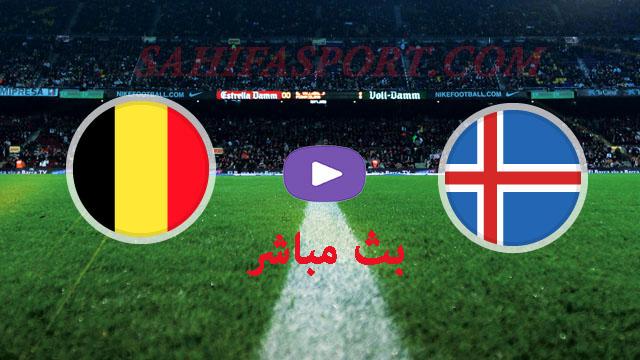 مشاهدة مباراة بلجيكا وأيسلندا,مشاهدة مباراة بلجيكا في دوري الأمم الأوروبية,دوري الأمم الأوروبية,دوري الامم الاوروبية,مشاهدة مباراة بلجيكا وأيسلندا بث مباشر اليوم 14-10-2020 في دوري الامم الاوروبية,مشاهدة مباراة بلجيكا وأيسلندا مباشرة,مشاهدة مباراة بلجيكا وأيسلندا مباشر,مشاهدة مباراة بلجيكا وأيسلندا بث مباشر,بث مباشر مباراة إمباراة بلجيكا وأيسلندا,مباريات دوري الامم الاوربية,ترتيب مجموعات دوري الأمم الأوروبية 2020,مباراة بلجيكا وأيسلندا ,مباراة مباراة بلجيكا وأيسلندا ,مشاهدة دوري الأمم الأوروبية مباشر,مباراة بلجيكا وأيسلندا بث مباشر اون لاين,بلجيكا,بث مباشر مباراة بلجيكا وأيسلندا,بث مباشر مباراة بلجيكا في دوري الأمم الأوروبية, بلجيكا وأيسلندا, بلجيكاvsأيسلندا, بلجيكاxأيسلندا, بلجيكا,أيسلندا,بث مباشر,مشاهدة مباراة بلجيكا وأيسلندا بث مباشر اليوم 14-9-2020 في دوري الامم الاوروبية,بث مباشر مباراة إمباراة بلجيكا والدنمارك,دوري الامم الاوروبية,مشاهدة مباراة بلجيكا وأيسلندا بث مباشر,مباراة بلجيكا وأيسلندا بث مباشر اون لاين,مشاهدة مباراة بلجيكا وأيسلندا مباشرة,بث مباشر مباراة بلجيكا و أيسلندا مباراة بلجيكا والدنمارك كاملة,مشاهدة مباراة بلجيكا و أيسلندا مباشر,مشاهدة مباراة أيسلندا وبلجيكا بث مباشر, أيسلندا وبلجيكا اليوم بث مباشر,مباراة مباراة بلجيكا و أيسلندا,بلجيكا ضد أيسلندا
