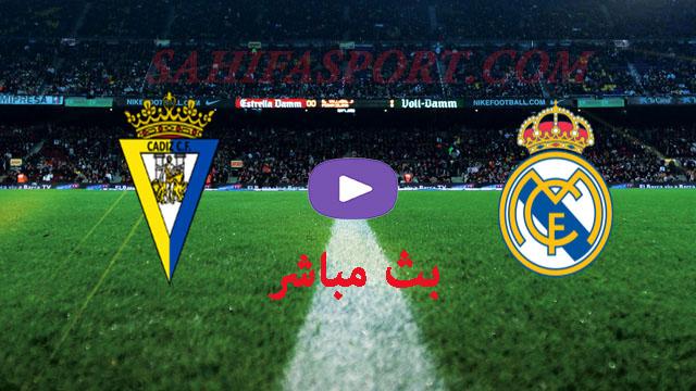 مشاهدة مباراة ريال مدريد,مشاهدة مباراة ريال مدريد وقادش,مشاهدة مباراة ريال مدريد في الدوري الإسباني,ريال مدريد وقادش,ريال مدريد,مباراة ريال مدريد,ريال مدريد اليوم,اخبار ريال مدريد,موعد مباراة ريال مدريد القادمة,موعد مباراة ريال مدريد,صفقات ريال مدريد,موعد مباراة ريال مدريد وقادش في الدوري,مباريات ريال مدريد,مباريات ريال مدريد في الدوري الإسباني,أخبار ريال مدريد,جدول مباريات ريال مدريد في الدوري الاسباني 2020,مباريات ريال مدريد في الدوري,اخبار ريال مدريد اليوم مباشر,انتقالات ريال مدريد,اخبار ريال مدريد اليوم,ريال مدريد مباشر,مبابي ريال مدريد,مباراة ريال مدريد وقادش,اخبار ريال مدريد 2020,الدوري الاسباني,Real Madrid vs Cádiz,real madrid vs cadiz,real madrid,cadiz,real madrid vs,real madrid cadiz,madrid,real madrid c.f. (football team),real madrid vs cadiz cf,madrid cadiz,cádiz,cadiz cf,real madrid vs cadiz cf 2020/2021,real madrid vs cadiz cf highlight,real madrid vs cadiz cf full match,cadiz real madrid,real madrid vs barcelona,real madrid cf,barcelona vs real madrid,fifa 21 real madrid cadiz,real madrid cadiz fifa 21,fútbol real madrid cádiz benítez,real madrid c.f.,cadiz real madrid pes 2016,cádiz cf,بث مباشر مباراة ريال مدريد ضد قادش,بث مباشر مباراة ريال مدريد, ريال مدريد ضد قادش,ريال مدريد,ريال مدريد اليوم,مباريات ريال مدريد,مباراة ريال مدريد القادمة,مباراة ريال مدريد,اخبار ريال مدريد اليوم مباشر,ريال مدريد مباشر,اخبار ريال مدريد,اخبار ريال مدريد اليوم مباشر الان,اخبار ريال مدريد مباشر,اخبار ريال مدريد اليوم مباشر 2020,موعد مباراة ريال مدريد القادمة,اخبار ريال مدريد 2020,صفقات ريال مدريد,الدوري الإسباني,مباريات ريال مدريد في الدوري الإسباني,مباراة ريال مدريد وقادش بث مباشر,موعد مباراة ريال مدريد وقادش في الدوري,سوق الانتقالات ريال مدريد