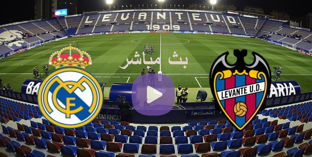 مشاهدة مباراة ريال مدريد وليفانتي,مشاهدة مباراة ريال مدريد,مشاهدة مباراة ريال مدريد في الدوري الإسباني,مشاهدة مباراة ريال مدريد الإسباني, ريال مدريد وليفانتي, ريال مدريدvsليفانتي, ريال مدريدxليفانتي,مباراة ريال مدريد وليفانتي,مشاهدة مباراة ريال مدريد وليفانتي,ريال مدريد,مشاهدة مباراة ريال مدريد,مباراة ريال مدريد ضد ليفانتي,مباراة ليفانتي ضد ريال مدريد,الدوري الاسباني,مباراة ريال مدريد اليوم,مباراة ريال مدريد القادمة,موعد مباراة ريال مدريد,ريال مدريد وليفانتي بث مباشر,ريال مدريد وليفانتي,القنوات الناقلة لمباراة ريال مدريد ضد ليفانتي,ليفانتي,مشاهدة مباراة ريال مدريد وليفانتي بث مباشر,مباراة ريال مدريد و ليفانتي,مشاهدة مباراة ليفانتي وريال مدريد اليوم,مباراة ريال مدريد,بث مباشر مباراة ريال مدريد ضد ليفانتي,بث مباشر مباراة ريال مدريد في الدوري الإسباني,بث مباشر مباراة ريال مدريد الإسباني,بث مباشر مباراة ريال مدريد, ريال مدريد ضد ليفانتي, ريال ضد ليفانتي,مباراة ريال مدريد ضد ليفانتي,مباراة ريال مدريد وليفانتي,مباراة ريال مدريد بث مباشر,مباراة ليفانتي ضد ريال مدريد,القنوات الناقلة لمباراة ريال مدريد ضد ليفانتي,مباراة ريال مدريد اليوم,ريال مدريد اليوم,ريال مدريد مباشر,ريال مدريد,ريال مدريد بث مباشر,بث مباشر ريال مدريد,بث مباشر مباراة ريال مدريد وليفانتي,مباراة ريال مدريد وليفانتي بث مباشر,موعد مباراة ريال مدريد وليفانتي في الدوري,بث مباشر مباراة ريال مدريد وليفانتى,مباراة ريال مدريد وليفانتي مباشر,بث مباشر مباراة ريال مدريد,مشاهدة مباراة ريال مدريد ضد ليفانتي,ريال مدريد,مباراة ريال مدريد ضد ليفانتي,مباراة ليفانتي ضد ريال مدريد,مباراة ريال مدريد وليفانتي,القنوات الناقلة لمباراة ريال مدريد ضد ليفانتي,مباراة ريال مدريد القادمة,موعد مباراة ريال مدريد,ريال مدريد اليوم,الدوري الإسباني,الدوري الاسباني,مشاهدة مباراه ريال مدريد ضد ليفانتي,مشاهدة مباراة ريال مدريد وليفانتي,مشاهدة مباراة ريال مدريد وليفانتي الان بث مباشر,مشاهدة مباراة ليفانتي وريال مدريد اليوم,مباراة ريال مدريد,مشاهدة مباراة ليفانتي ضد الريال مباشر,ريال مدريد وليفانتي,levante vs real madrid,real madrid,levante vs real madrid 2020,levante ud vs real madrid,real madrid vs levante,levante real madrid,real madrid vs leva