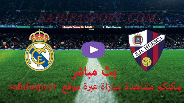 مشاهدة مباراة ريال مدريد وهويسكا في الدوري الإسباني,مشاهدة مباراة ريال مدريد وهويسكا,مشاهدة مباراة ريال مدريد,مباراة ريال مدريد وهويسكا,ريال مدريد,مباراة ريال مدريد اليوم,مشاهدة مباراة ريال مدريد,مباراة ريال مدريد القادمة,الدوري الاسباني,ريال مدريد اليوم,مباراة ريال مدريد وهويسكا بث مباشر,مباراة ريال مدريد ضد هويسكا,الدوري الإسباني,نتائج مبارات الدوري الاسباني,مشاهدة مباراة ريال مدريد وهويسكا,اخبار ريال مدريد,مشاهدة مباراة ريال مدريد وهويسكا بث مباشر,ريال مدريد وهويسكا,ترتيب هدافي الدوري الإسباني,مباراة ريال مدريد,مباريات اليوم الدوري الإسباني,ترتيب الدوري الإسباني,بث مباشر مباراة ريال مدريد ضد هويسكا في الدوري الإسباني,بث مباشر مباراة ريال مدريد ضد هويسكا,بث مباشر مباراة ريال مدريد في الدوري الإسباني,بث مباشر مباراة ريال مدريد,مباراة ريال مدريد وهويسكا,مباراة ريال مدريد اليوم,ريال مدريد,مباراة ريال مدريد وهويسكا بث مباشر,بث مباشر,مباراة ريال مدريد,مباراة ريال مدريد ضد هويسكا,مشاهدة مباراة ريال مدريد,الدوري الاسباني,الدوري الإسباني,ريال مدريد وهويسكا,مشاهدة مباراة ريال مدريد وهويسكا بث مباشر,بت مباشر الدوري الإسباني,بت مباشر مباراة ريال مدريد و هويسكا,مباراة,بث مباشر مباراة ريال مدريد,مباريات اليوم الدوري الإسباني,مباراة ريال مدريد القادمة,القنوات الناقلة لمباراة ريال مدريد ضد هويسكا,مباراة هويسكا ضد ريال مدريد