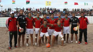 المغرب يستعد للمجموعة الثانية في كأس إفريقيا لكرة القدم الشاطئية 2021,المغرب,اللقب الوحيد للمغرب في كأس افريقيا,كرة القدم,المنتخب المغربي للكرة الشاطئية,أخبار الكرة المغربية,المغرب كأس افريقيا,المنتخب المغربي,كأس إفريقيا للمحليين 2018,كأس إفريقيا للمحليين,كأس الامم الافريقية 2019,المغرب افريقيا الوسطى,الكرة المغربية بالدارجة tv,منتخب المغرب,تصفيات كأس أفريقيا للمحليين,كأس أفريقيا للمحليين,كأس افريقيا للمحليين,تصفيات كاس افريقيا 2021,المغربي,جديد المنتخب المغربي 2021,المبارة القادمة للمنتخب المغربي,امم افريقيا في مصر,كرة القدم الأمريكية,المغربية